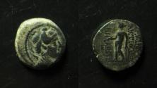 Ancient Coins - Seleukid Kingdom, Antiochos VIII Epiphanes (Grypos), AE 15 mm. Rare!