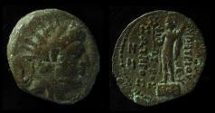 Ancient Coins - SELEUCID, DEMETRIUS III, 96-87 BC AE20. NAKED HERMES