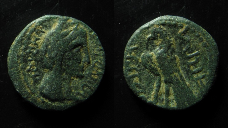 Ancient Coins - NABATAEA. Aretas IV. 9 BC-AD 40. Æ 18mm, Ex-rare type!!