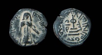 Ancient Coins - Arab-Byzantine, standing Caliph coinage. Halab mint. AE 20 mm.