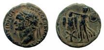 Ancient Coins - Judaea. Caesarea Maritima. Domitian, 81-96 A.D. AE 23 mm.