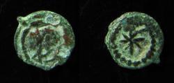 World Coins - Vandals, Imitation of Justinian I, AE NUMMUS, EX-RARE