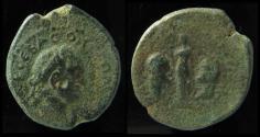 Ancient Coins - TROAS, ILIUM. VESPASIAN, 69-79 AD. & TITUS & DOMITIAN AS CAESARS