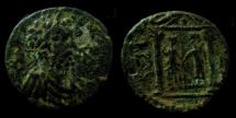 Ancient Coins - Commodus, AE 24 mm, Gaza mint.