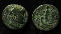 Ancient Coins - Seleukid Kingdom, Demetrios II, 2nd Reign, c. 130 - 125 B.C. Sidon mint, 19mm, Very Rare!