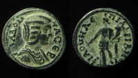 Ancient Coins - Julia Domna, AE 23 mm. Phrygia, Philomelion.