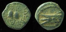 ANTIOCHUS VII, DIOSCURI PILEI. 11MM, VF