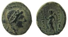 Ancient Coins - Seleukid Kingdom. Antiochos III, 223-187 BC. AE 19 mm. Uncertain mint in Southern Coele Syria.
