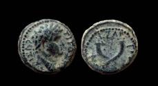Ancient Coins - Syria. Decapolis, Gadara. Titus, 79 - 81 AD. AE 18 mm.