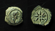 Ancient Coins - Egypt, Alexandria. Hadrian AE 14 mm, dichalkon. Ex-Fine. Very Rare.