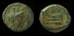 Ancient Coins - JUDAEA, Ascalon. Autonomous Period. First century BC. Tyche / Prow, Early type!