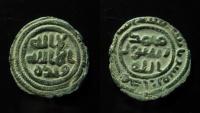 UMAYYAD: Anonymous, ca. 700-750, AE fals , Iliya (Jerusalem), Superb!!!