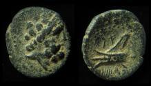 Ancient Coins - PHOENICIA. Arados. Dated 115 = 145 BC. Zeus / Ship's Ram.