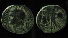 Ancient Coins - Domitian, Local Judaea Capta Coinage. 81-96 AD. AE 23mm, Full legend!!!