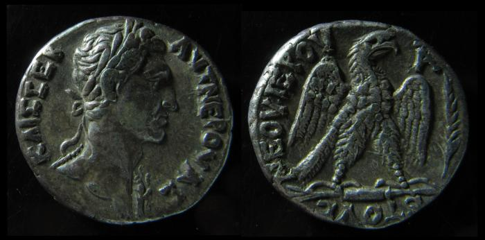 Ancient Coins - Nerva, 96 – 98, Silver Tetradrachm, Antiochia, 96 AD, (15g) Beautiful portrait!