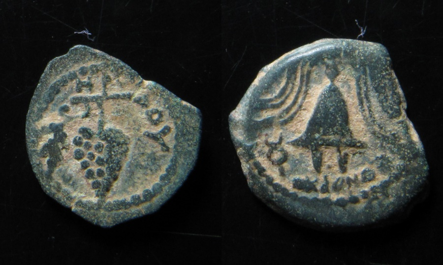 Ancient Coins - JUDAEA, HEROD ARCHELAUS. AE 16 MM. PRUTAH.