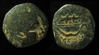 Kings Of Bosporos. Leukon II. Circa 250-220 BC. AE 22 mm. Rare
