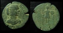 Ancient Coins - ARABIA, JULIA DOMNA. RABBATHMOBA. 29MM,  STATUE OF ARES. SCARCE CITY & TYPE