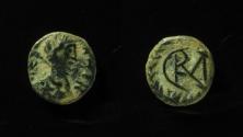 World Coins - VANDALS. Gelimer. 530-534. Æ Nummus 10mm, Rare & Superb!