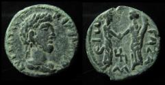 Ancient Coins - Palestine, Gaza, Commodus, AE 23mm ,  Dated RY 248? (187/8 AD).