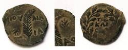 Ancient Coins - Judaea, Valerius Gratus AE Prutah. Jerusalem. With palm branch countermark. Extremely Rare!