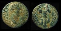 Ancient Coins - JUDAEA, Judaea Capta. Titus, 79-81 AD. AE24 Caesarea Mint. Trophy