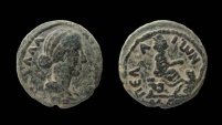 Ancient Coins - Decapolis, Pella. Lucilla, 164-182 AD. AE 25 mm. Rare!