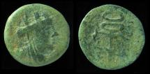 Ancient Coins - Syria, Gadara Æ21. Year 18 (= 47/46 BC). 21mm