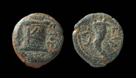Ancient Coins - Egypt, Alexandria. Augustus, 20-Drachmae. AE 17 mm. Very rare