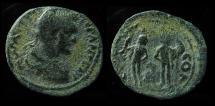 Ancient Coins - Aelia Capitolina(Jerusalem), Judaea. Antoninus Pius (138 - 161 AD). AE (23 mm, 7.4 gm).