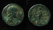 Ancient Coins - Phoenicia, Marathos,  Ptolemy IV, Æ21mm. Rare!