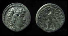 Ancient Coins - SELEUKID, Demetrius II. 2nd. Reign. 139-125 bc. Drachm. (3.4gr)  Extremely Rare. One of Best Known
