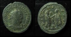 Ancient Coins - Valerian Silver Antoninianus. Mint of Asia (Antioch or Samosata?), 253 AD.