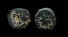 Ancient Coins - Judaea, First Revolt, Irregular Issue. AE 16 mm Prutah.