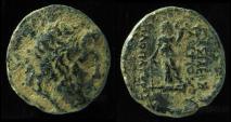 SELEUCID ANTIOCHUS IX, 114-96 BC. PHILOPATOR , VERY RARE!