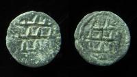 World Coins - Umayyad, Post reform, Phalestine, Lead coin/bulla, 17mm