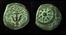 Ancient Coins - Judaea, Alexander Jannaeus, 103-76 BC, AE16 Prutah or Widow's mite. Chrismas gift!