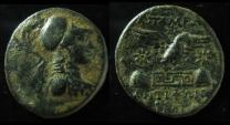 Ancient Coins - Phrygia, Apameia. 133-48 BC. AE 23mm. (7.71gm), Beautiful example!