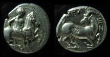 Ancient Coins - CILICIA, Kelenderis, Silver Stater of Persian standard,(10.8 gr).
