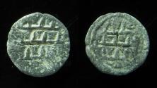 Ancient Coins - Umayyad, Post reform, Phalestine, Lead coin/bulla, 17mm