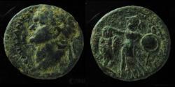 Ancient Coins - Judea Capta, Domitian, AE22mm