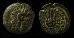 Ancient Coins - EGYPT, Ptolemy X, 116 - 80 BC. AE12. Kyrenaica. Isis Head-Dress. Scarce