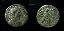 Ancient Coins - Phoenicia, Aradus, Macrinus Silver Tetradrachm . (12.8g)