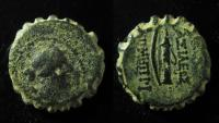 Ancient Coins - Demetrios I Soter, Seleukid king of Syria. 162-150 BC. AE20mm, 8.2g.