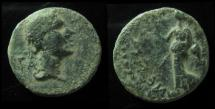 Ancient Coins - Decapolis, Nysa-Scythopolis, Gabinius, 57–5 BC, Æ19mm. General and supporter of Pompey! Rare!