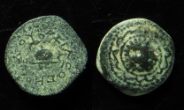 Ancient Coins - Judaea, Herod I. 40-4 BC. AE Four Prutot.