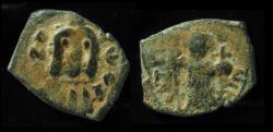 Ancient Coins - ARAB-BYZANTINE, Pseudo-Damascus Mint. AE21mm, RARE