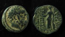 Ancient Coins - Seleukid Empire, Antiochos IX. 110-107 BC. AE18mm (4.1 gm). Rare!