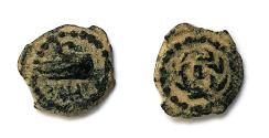 Ancient Coins - Judaea, Herod Archelaus AE 15 mm, Prutah.