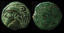 Ancient Coins - Kingdom of Elymais, Uncertain King. Late 1st century BC, AE Tetradrachm, 29mm